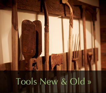 View Tools Gallery
